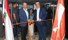 باسيل: النازحون سيبدأون العودة بالآلاف وهذا نصر جديد للبنان ولسوريا