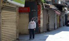 النشرة: قوى الامن اقفلت سوبر ماركت ومحلات في عبرا - صيدا بعد اكتظاظ المواطنين