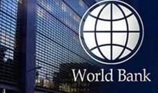مدير دائرة المشرق بالبنك الدولي: كنا نأمل ايصال المساعدات للمستفدين بالدولار الاميركي