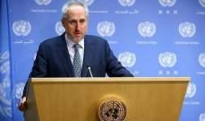 الامم المتحدة: موقفنا ثابت وحازم إزاء عدم مشروعية المستوطنات الإسرائيلية بالضفة