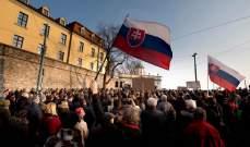 الناخبون السلوفاك يتوجهون غدا الى صناديق الاقتراع لاختيار رئيسهم