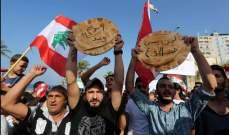 المرصد للأورومتوسطي لحقوق الإنسان: 55% من السكان في لبنان فقراء ونصف المهاجرين بلا عمل