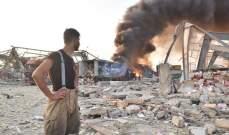 مجلس الوزراء بتقريره الاسبوعي حولانفجار المرفأ: تم الابلاغ عن 87 مفقودا حتى تاريخه