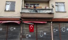 وزارة الداخلية التركية قررت هدم منازل لاجئين سوريين في أنقرة