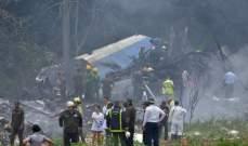 إصابة 19 شخصا إثر تحطم طائرة خارج بريتوريا العاصمة الإدارية لجنوب أفريقيا