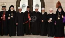 الانباء: قمة اسلامية ـ مسيحية في بكركي ظهر بعد غد الخميس موضوعها القدس