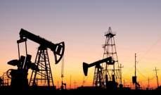 سعر النفط يتخطى 75 دولارا للبرميل لأول مرة منذ نهاية تشرين الأول