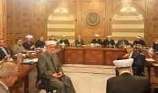المجلس الشرعي الإسلامي حذر من الإصرار على التجاوزات اللادستورية واللاوطنية