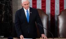 بنس: إدارة ترامب نجحت في عزل إيران إلى حد غير مسبوق