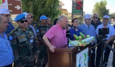 النشرة: توزيع تفاح على المارة في حاصبيا ومرجعيون بمناسبة يوم التفاح