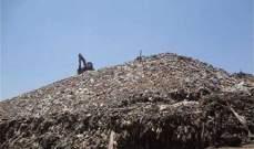 جبل النفايات بطرابلس تجاوز ارتفاعه الـ40 مترا: انهياره بات وشيكا