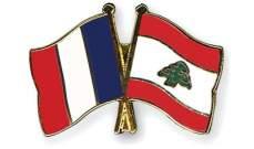 الخارجية الفرنسية: سنحتضن اجتماع مجموعة الدعم الدولية للبنان في باريس