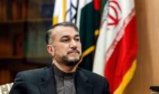 أمير عبداللهيان: قلقون إزاء التصعيد بأفغانستان وإيران مستعدة لتنفيذ المشاريع المتفق عليها مع سلطنة عمان