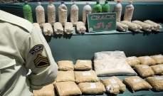 الامن الإيرانية: تفكيك عصابة دولية لتهريب المخدرات وقتل رئيسها