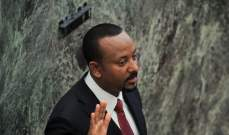 رئيس وزراء إثيوبيا حذر السودان من الإنزلاق إلى الخلافات