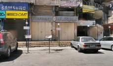 اضراب للصيدليات احتجاجا على ما آلت اليه أوضاع الدواء: الامن الصحي مهدد