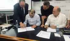 باسيل يوقّع أول عقد لإنشاء مقر مركزي للتيّار الوطني الحر