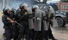 تجدد أعمال العنف في هندوراس خلال مظاهرات رافضة لنتائج الرئاسة