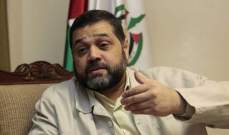 """أسامة حمدان: لن نقبل أن يكون أي فلسطيني شريكا في """"صفقة القرن"""""""