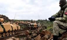 """الجيش التركي يُطلق عملية """"المخلب-3"""" في منطقة """"سينات-حفتانين"""" شمالي العراق"""