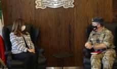 عكر التقت المارشال سيمبسون وبحثت معه العلاقات بين لبنان وبريطانيا