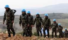 """دبلوماسيون للشرق الأوسط: أميركا طلبت تخفيض سقف عدد جنود """"اليونيفيل"""""""