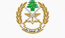 الجيش: إحالة شخص على القضاء المختص لانتمائه إلى عصابة سرقة سيارات وخطف وسطو وترويج مخدرات
