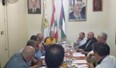 لقاء الاحزاب: موقف الرئيس بفتح حوار مباشر مع سوريا شكل كسرا وتحديا للقيود الاميركية