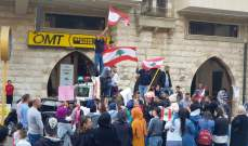 الحراك الشعبي والطالبي في بلدة شبعا نفذ اعتصاما في ساحة البلدة العامة