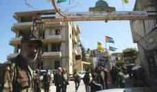 اتفاق لبناني-فلسطيني على إنهاء المظاهر المسلحة في مخيم المية ومية