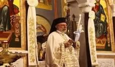 وفاة خادم رعية كنيسة القديس نيقولاوس الارشمندريت الكسي مفرج جراء إصابته بكورونا