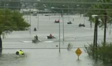 """ارتفاع حصيلة وفيات الإعصار """"جوني"""" في الفلبين إلى 20 قتيلاً"""