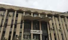 """""""صحافي"""" في قصر عدل بعبدا... 4 سنوات ولم تنتهِ القضية"""