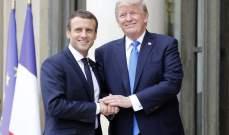 ماكرون أعلن عن لقاء مرتقب مع ترامب بشأن إيران خلال قمة مجموعة العشرين