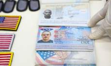 تلفزيون فنزويلا يبث إفادات الأميركي المتهم بمحاولة الانقلاب على مادورو