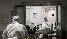 """تسجيل 257 حالة وفاة و13357 إصابة جديدة بفيروس """"كورونا"""" في أوكرانيا"""