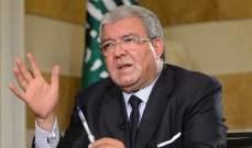 المشنوق: أتفه ما في الحكومة السابقة تكليف المجلس العدلي كحل وسط بين التحقيق العسكري والدولي