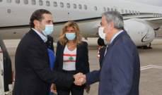 الحريري وصل إلى روما ويلتقي البابا فرنسيس غداً