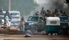 ارتفاع حصيلة فض الإعتصام في السودان إلى ما يزيد عن 35 قتيلا