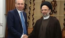 رامبلنغ زار فضل الله: نتمنى أن ينعم لبنان بالاستقرار الاقتصادي والسياسي