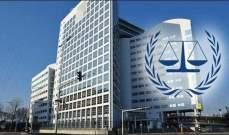 خارجية أميركا:نعارض بشدة تحقيق المحكمة الجنائية الدولية بالوضع بفلسطين