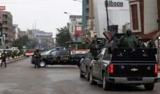 قيادة بغداد: اعتقال 3040 مخالفاً لقرار حظر التجوال في البلاد