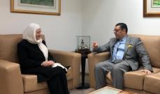 الحريري التقت سفير مصر الجديد وسوسان وضو والسعودي