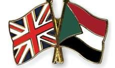سلطات بريطانيا نصحت رعاياها بعدم التوجه للسودان وسحبت عددا من موظفي سفارتها