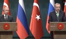 بوتين:يجب وضع دستور جديد لسوريا وتنظيم الإنتخابات بإشراف الأمم المتحدة