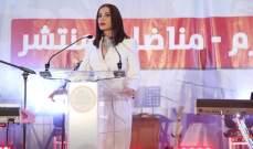 ستريدا جعجع للمغتربين: كل صوت من أصواتكم له أهميّة كبيرة في انتخابات 2022