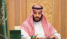 الإندبندنت: قرارات بن سلمان المرتكزة على نصائح غير حكيمةتقوض مكانة السعودية