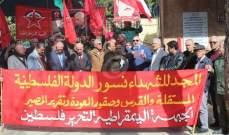 الجبهة الديمقراطية لتحرير فلسطين ثمنت حالة الاستقرار التي تشهدها المخيمات في لبنان