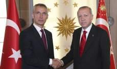 ستولتنبرغ لاردوغان: الناتو مستعد لمساعدة ليبيا ببناء المؤسسات الدفاعية والأمنية