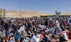 أردنيون احتشدوا بمنطقة الكرامة قرب الحدود مع فلسطين نصرة للشعب الفلسطيني